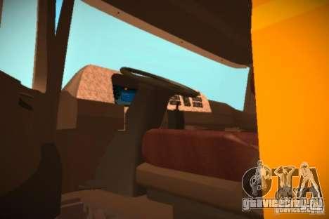 Mercedes Benz Actros Basura IM Santiago для GTA San Andreas вид сзади