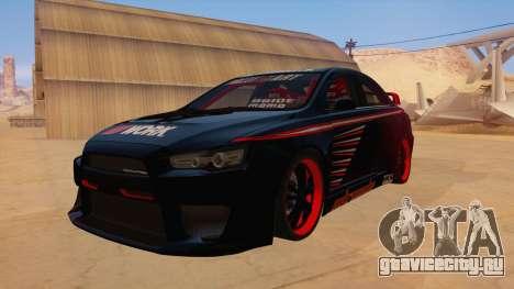 Mitsubishi Lancer Evolution X Pro Street для GTA San Andreas