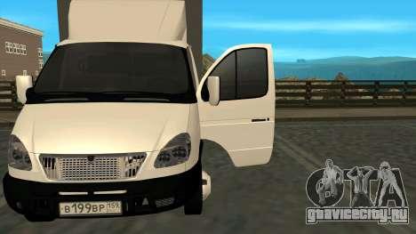 ГАЗ 3302 Газель для GTA San Andreas вид слева