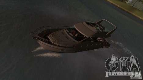 Катер для GTA Vice City вид слева