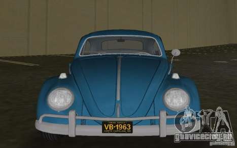 Volkswagen Beetle 1963 для GTA Vice City