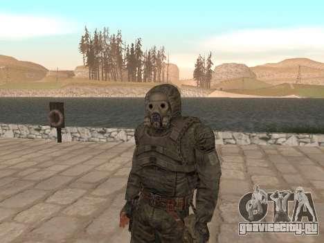 Большой пак вольных сталкеров для GTA San Andreas пятый скриншот