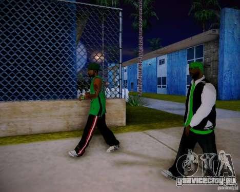 Skins pack gang Grove для GTA San Andreas седьмой скриншот