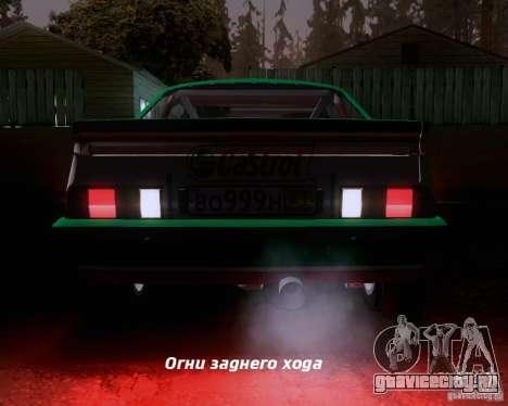 Opel Manta 400 для GTA San Andreas салон