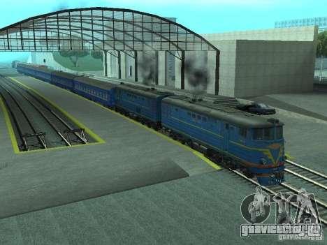 Тэ7-080 для GTA San Andreas вид слева