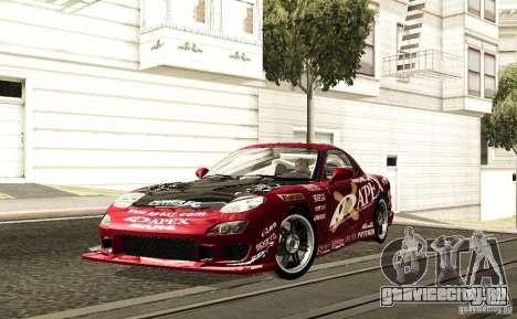 Mazda RX-7 C-West для GTA San Andreas вид сзади