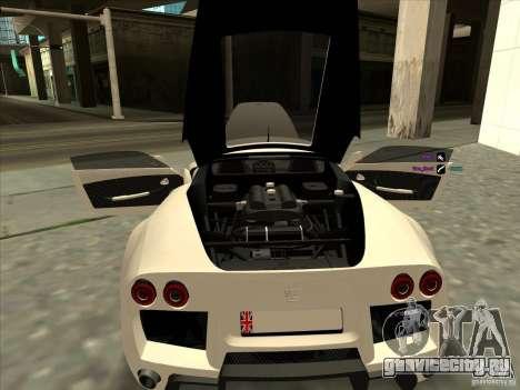 Noble M600 для GTA San Andreas вид сзади
