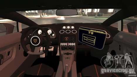 Lamborghini Gallardo LP570-4 Superleggera Police для GTA 4 вид сзади