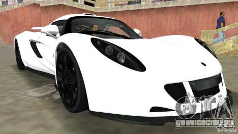 Hennessey Venom GT Spyder для GTA Vice City