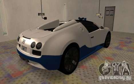 Bugatti Veyron Grand Sport Vitesse для GTA San Andreas вид сзади слева