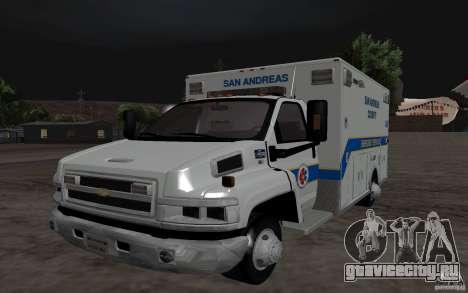 Chevrolet C4500 Ambulance для GTA San Andreas