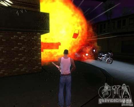 ENBSeries для средних и мощных ПК для GTA San Andreas