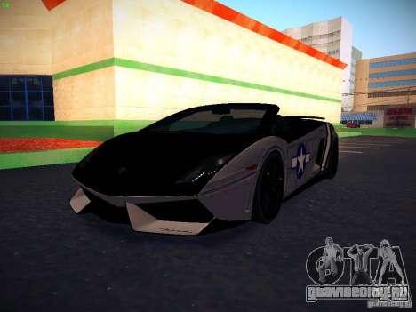 Lamborghini Gallardo LP570-4 Spyder Performante для GTA San Andreas вид сверху
