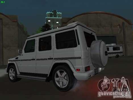 Mercedes-Benz Galendewagen G500 для GTA San Andreas