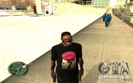 Skull Mask для GTA San Andreas
