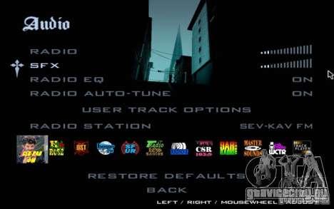 Сев-Кав FM для GTA SA v1.1 для GTA San Andreas