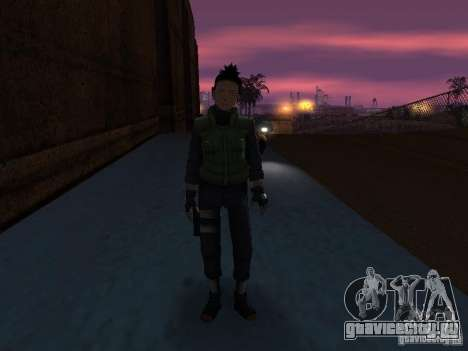 Skin Pack From Naruto для GTA San Andreas шестой скриншот