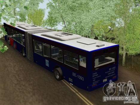 Прицеп для Design X3 для GTA San Andreas вид сзади слева