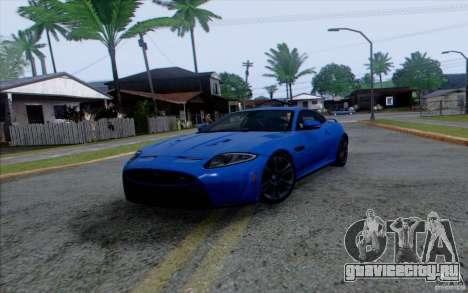 SA Illusion-S V4.0 для GTA San Andreas пятый скриншот