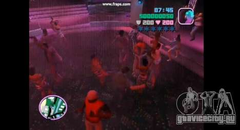 Dance mod для gta vice city для GTA Vice City