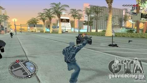 Ультра ХУД для GTA San Andreas пятый скриншот