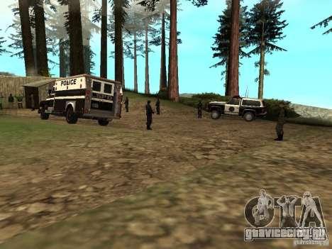 Drug Assurance для GTA San Andreas второй скриншот