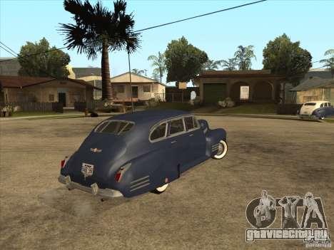 Cadillac 61 1941 для GTA San Andreas вид слева