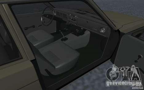Datsun 510 для GTA San Andreas вид сзади слева