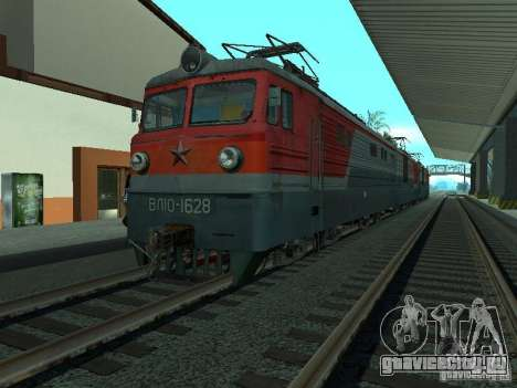 ВЛ10-1628 РЖД для GTA San Andreas