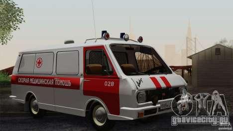 RAF 22031 Latvija Скорая помощь для GTA San Andreas вид сверху