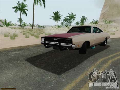 Dodge Charger 1969 для GTA San Andreas
