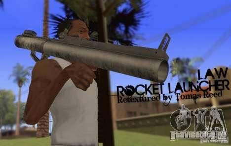 LAW Rocket Launcher Retextured для GTA San Andreas третий скриншот