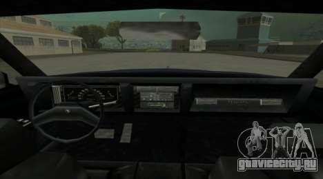 New Majestic для GTA San Andreas вид сзади слева