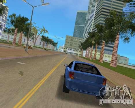 Toyota Celica 2JZ-GTE черный Revel для GTA Vice City вид справа