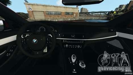 BMW M5 2012 для GTA 4 вид сзади