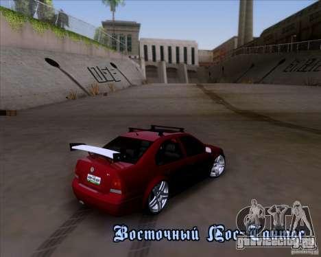 Volkswagen Jetta 2005 для GTA San Andreas вид сверху
