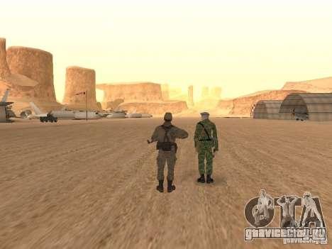 Скин Советского Солдата для GTA San Andreas пятый скриншот