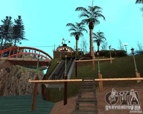 Вилла в Рыбацкой лагуне для GTA San Andreas девятый скриншот