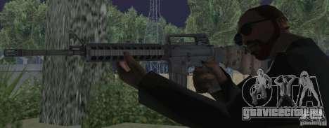 M16A4 from BF3 для GTA San Andreas третий скриншот
