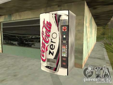 Новые автоматы для GTA San Andreas