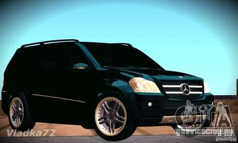 Mercedes-Benz GL500 V.2 для GTA San Andreas