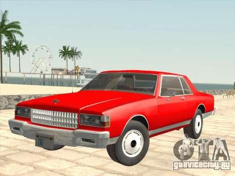 Chevrolet Caprice 1986 для GTA San Andreas вид сбоку