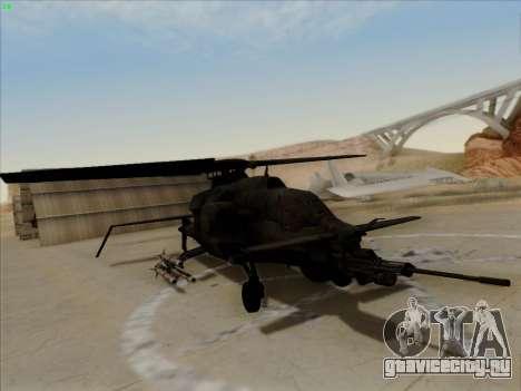 RQ-50 Hammerhead для GTA San Andreas