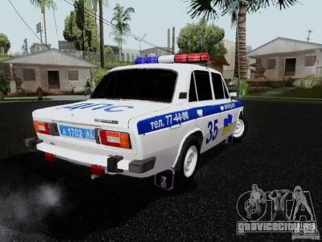 ВАЗ 2106 Полиция для GTA San Andreas вид слева