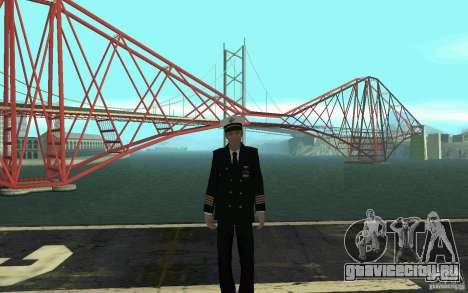 Admiral HD для GTA San Andreas четвёртый скриншот