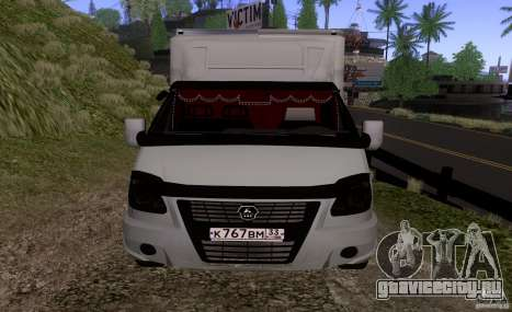 ГАЗ 3302 Бизнес для GTA San Andreas вид слева