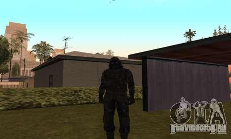 Vector REORC для GTA San Andreas пятый скриншот