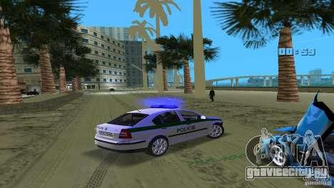 Skoda Octavia 2005 для GTA Vice City вид сверху