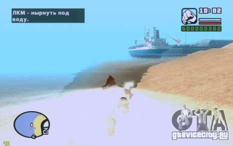ENBSeries By VadimSpiridonov v.0.2 для GTA San Andreas пятый скриншот