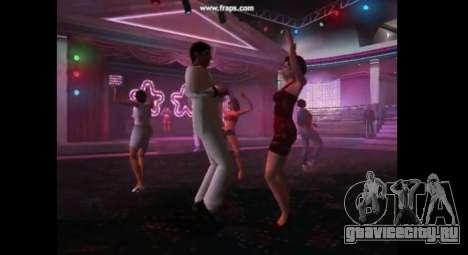 Dance mod для gta vice city для GTA Vice City третий скриншот